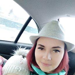 Евгения, 36 лет, Ижевск