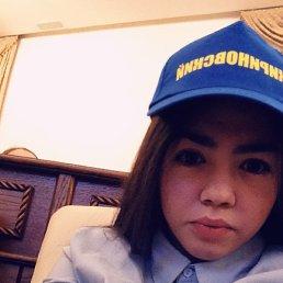 Кристина, 20 лет, Барнаул