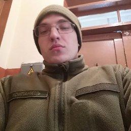 Богдан, 20 лет, Озерное