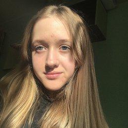 ніколь, 20 лет, Ивано-Франковск
