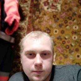 Олег, 25 лет, Красноармейск