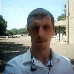 Дмитрий, 29 лет, Биробиджан