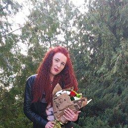 Юлия, 22 года, Харьков