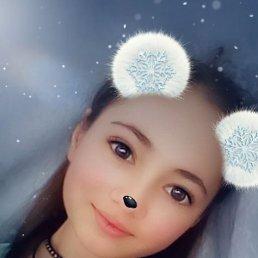 Алина, 16 лет, Омск