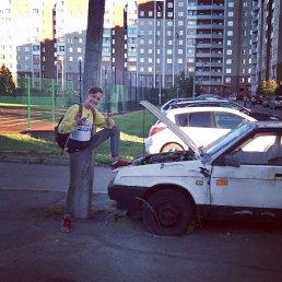 Семен, 20 лет, Гатчина