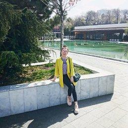 Валерия, 20 лет, Одесса
