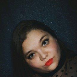 Наталия, 26 лет, Ртищево