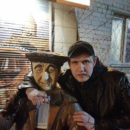Виктор, 30 лет, Тверь