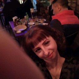 Ольга, 30 лет, Ставрополь