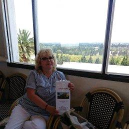 Татьяна, 49 лет, Ступино