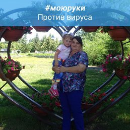 Лариса, Калманка, 52 года