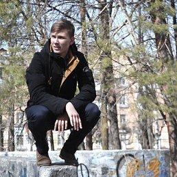 Максим, 28 лет, Ульяновск