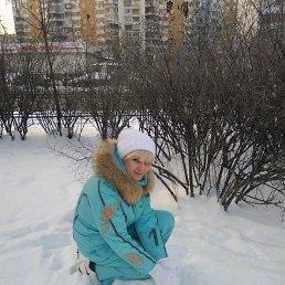 Светлана, 55 лет, Люберцы