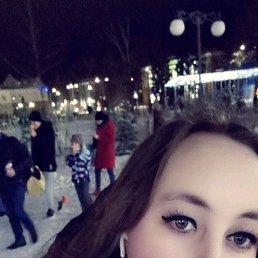 Анастасия, 25 лет, Волжск