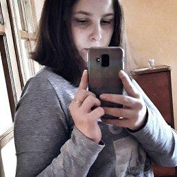 Вікторія, 17 лет, Коломыя