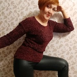 Людмила, 61 год, Знаменка