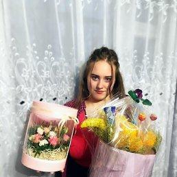 Маша, 20 лет, Кировоград