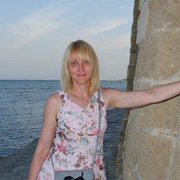 ирина, 41 год, Ижевск