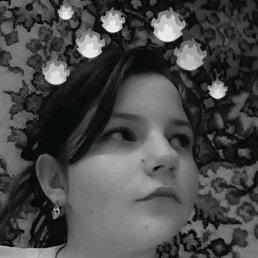 Карина, 18 лет, Нижний Ломов