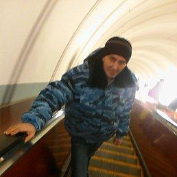 Сергей, 45 лет, Вышний Волочек