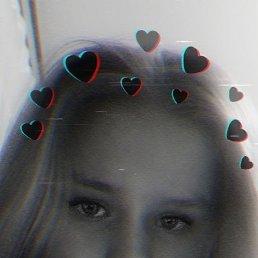 Юлия, 19 лет, Белгород