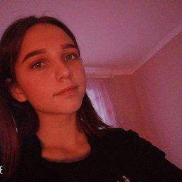 Мария, 16 лет, Оренбург