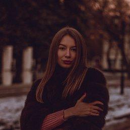 Аня, 24 года, Ставрополь