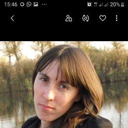 Анастасия, 32 года, Тюмень