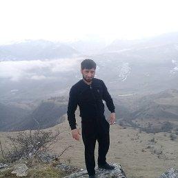 Арсен, 30 лет, Касумкент