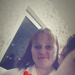 Александра, 36 лет, Хабаровск