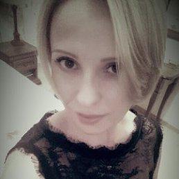Людмила, 41 год, Красноярск