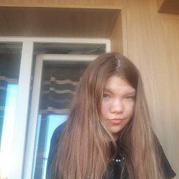 Анастасия, 19 лет, Улан-Удэ