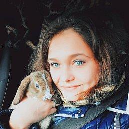 Полина, 26 лет, Екатеринбург