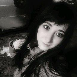 Юлия, 24 года, Рязань