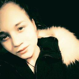 Наталья, 17 лет, Благовещенск