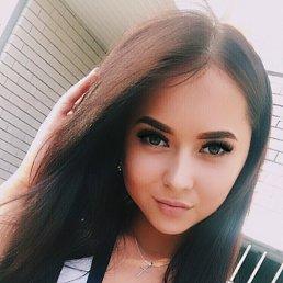 Светлана, 28 лет, Улан-Удэ
