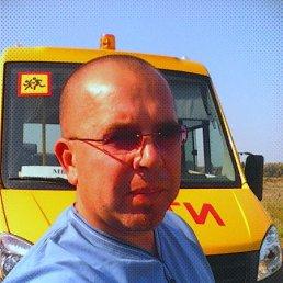 Александр, 49 лет, Озеры