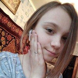 Галя, 18 лет, Ульяновск