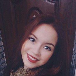 Лариса, 24 года, Челябинск