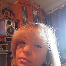 Алла, 49 лет, Санкт-Петербург