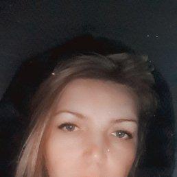 Анастасия, 29 лет, Абакан
