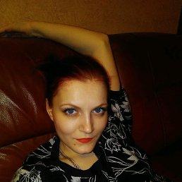 Анастасия, 28 лет, Комсомольск-на-Амуре
