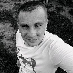 Павел, 29 лет, Кузнецк