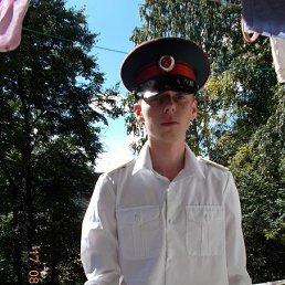 Дмитрий, 28 лет, Долгопрудный