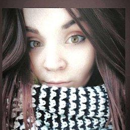 Светлана, 23 года, Белгород