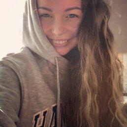 Кристина, 24 года, Климовск