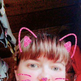 Екатерина, 28 лет, Улан-Удэ