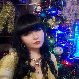 Виктория, 29 лет, Пенза