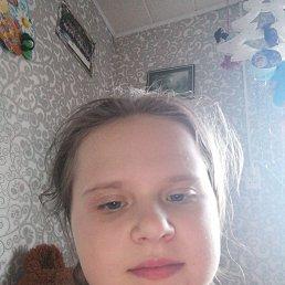 Мария, 17 лет, Великий Новгород