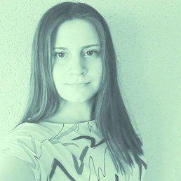 Эмма, 28 лет, Кострома